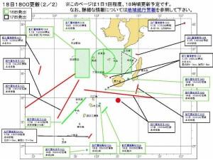 10管流木位置情報